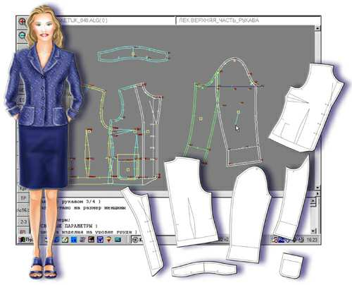 Проектирование Одежды
